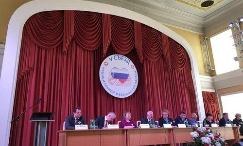 Состоялся V Съезд НП «Национальная Медицинская Палата»