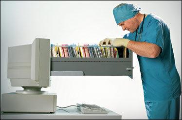 Ошибки ведения амбулаторных карт