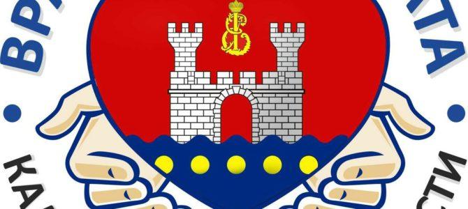 Утвержден новый логотип Врачебной палаты.
