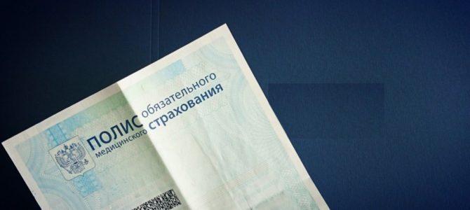 Страховщики надеются на популярность института страховых поверенных
