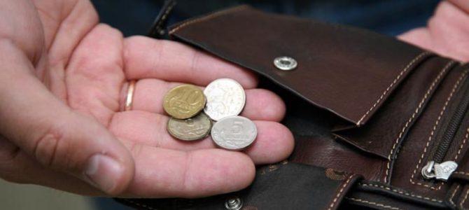 Рост зарплат медработников в 2017 году сократят вдвое
