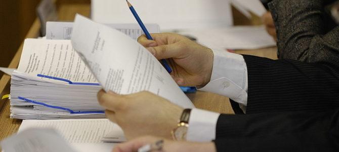 Протокол заседания Совета Врачебной палаты Калининградской области от 31 марта 2017 г.