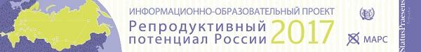 Образовательный семинар «Инновации в акушерстве и гинекологии с позиций доказательной медицины»