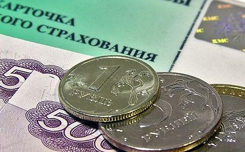 Для СМО увеличили штрафы за необоснованное снятие средств с медорганизаций