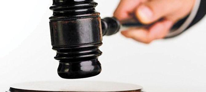 Программа цикла образовательных лекций«Правовые этюды в медицине»