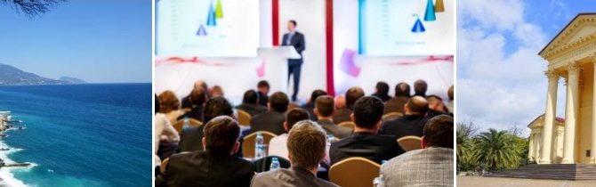 Всероссийская конференция «Актуальные вопросы управления здравоохранением» 23-27 сентября в г. Сочи