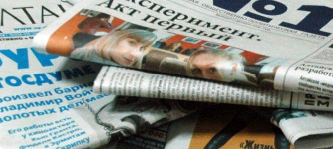Публикации в СМИ по тематике обвинения врачей