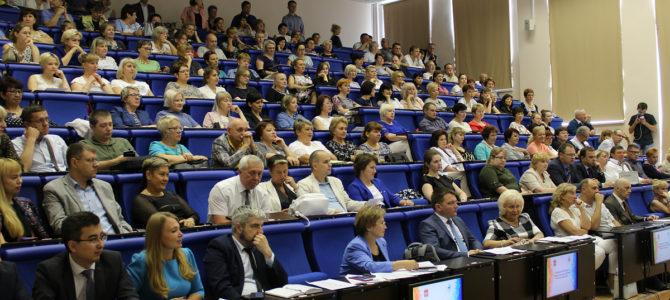 В Калининграде состоялся медицинский форум «Национальные проекты. Региональный путь»