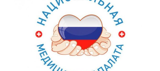 Расширенное Заседание Аппарата НМП 03.09.2020 г.